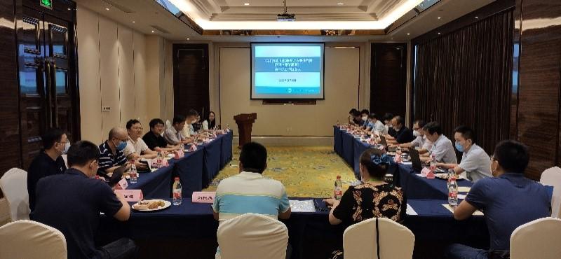 《单相智能电能表设计方案多目标稳健性评价通则》会议在上海召开